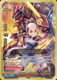 Steelframe Swordsman, KUROGANE
