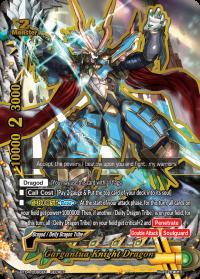 Gargantua Knight Dragon