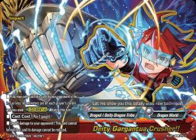 Deity Gargantua Crusher!!