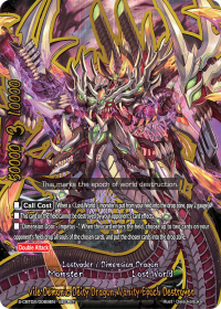Vile Demonic Deity Dragon, Vanity Epoch Destroyer