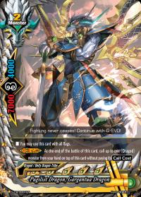 Pugilist Dragon, Gargantua Dragon