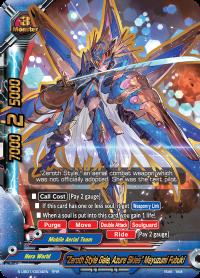 Zeroth Style Gale, Azure Skies Mayuzumi Fubuki