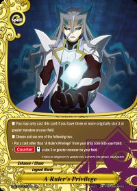 A Ruler