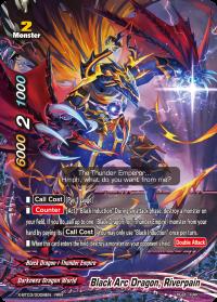 Black Arc Dragon, Riverpain