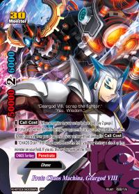 Proto Chaos Machina, Geargod VIII