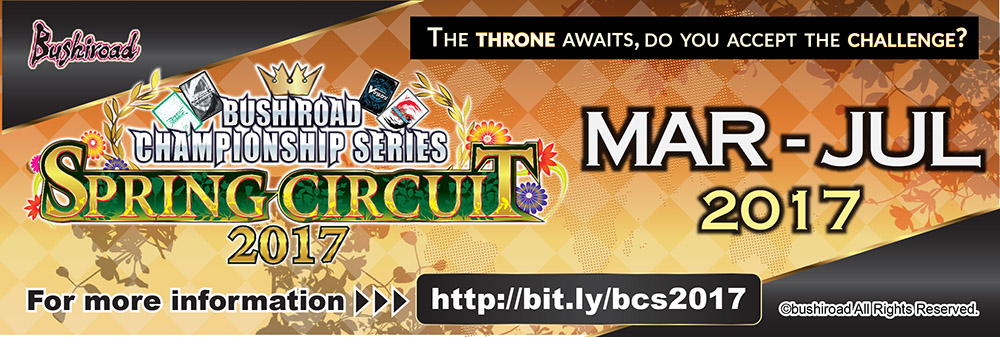 Bushiroad Championship Series 2017 Spring Circuit banner