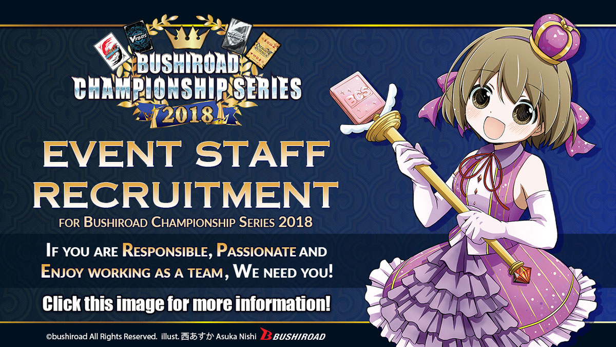 Bushiroad Event Staff Recruitment
