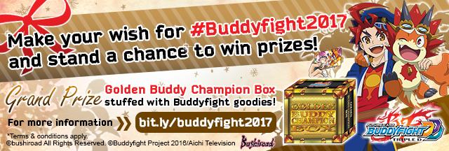 Buddyfight2017