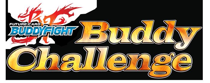 BF Buddy Challenge Logo