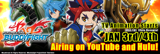 Huhu Buddyfight TV Banner
