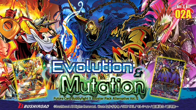 X Booster Pack Alternative Vol. 2: Evolution & Mutation