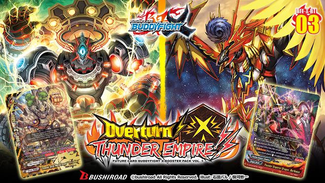 X Booster Pack Vol. 3: Overturn! Thunder Empire!!