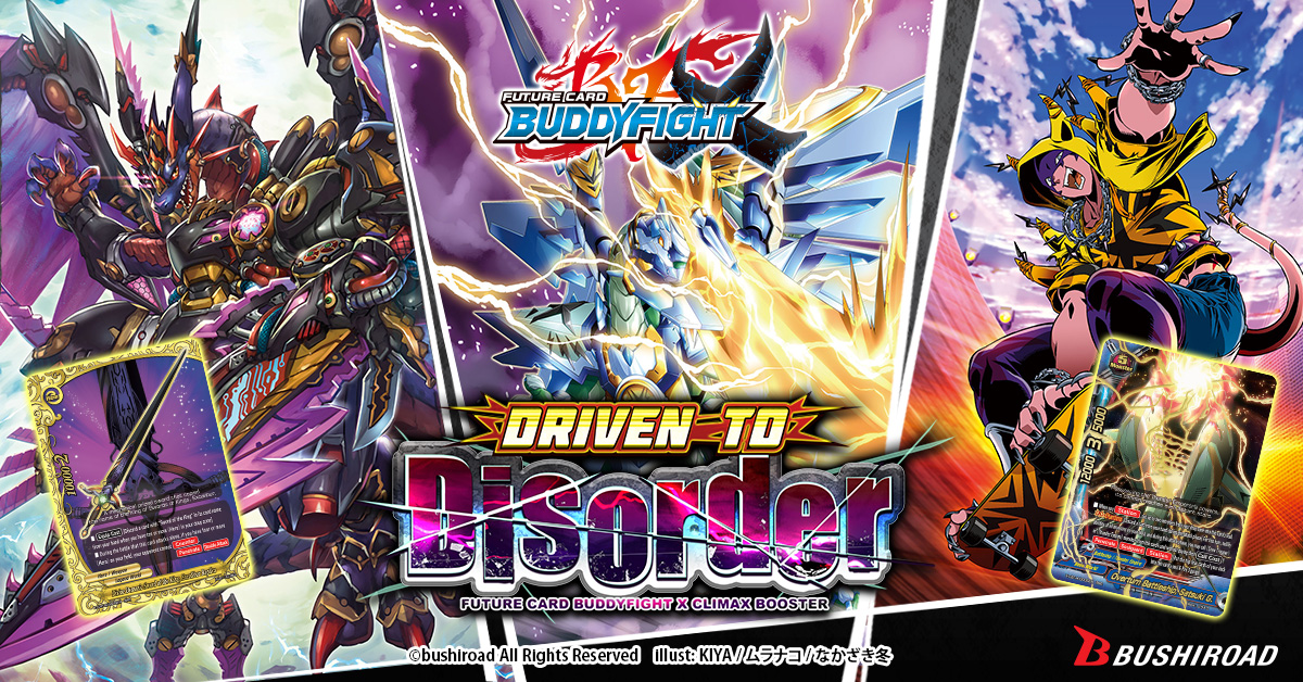 X Climax Booster: Driven to Disorder