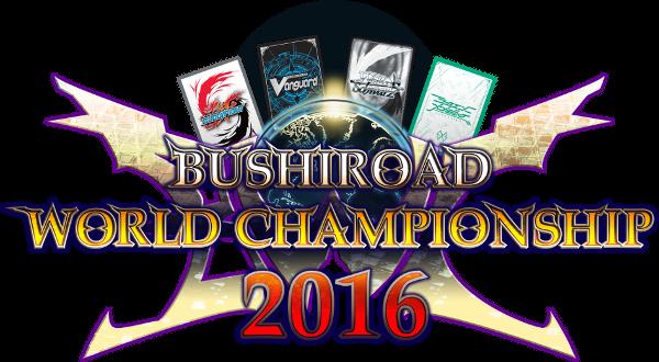 [BWC 2016] Bushiroad World Championship 2016 BWC2016_-logo_600px