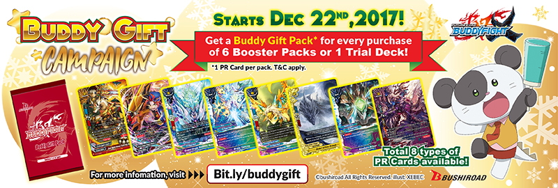 Buddy Gift Campaign