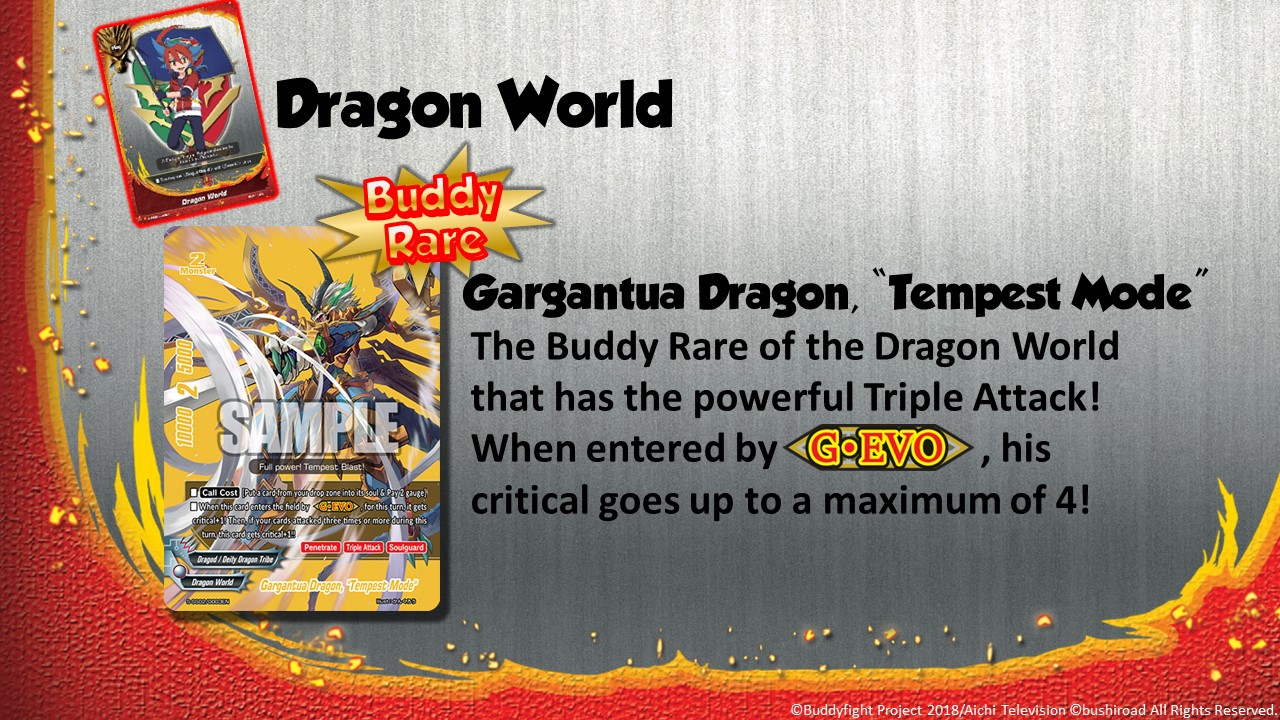 Future Card Buddyfight Updates on sss02 Gargantua Dragon,