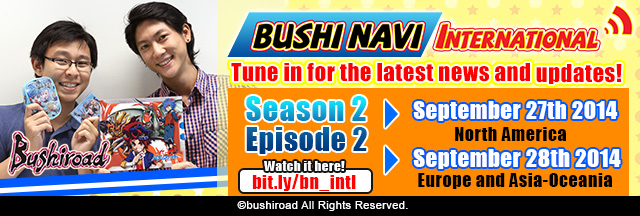 Bushi Navi International Season 2