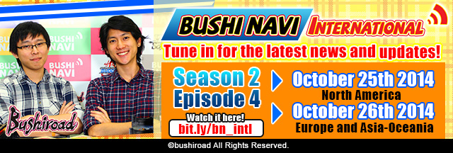 Bushi Navi International Season 2