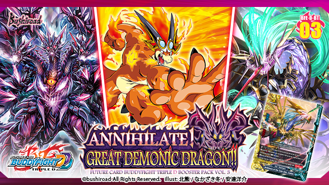 Triple D Booster Pack Vol. 3: Annihilate! Great Demonic Dragon!!