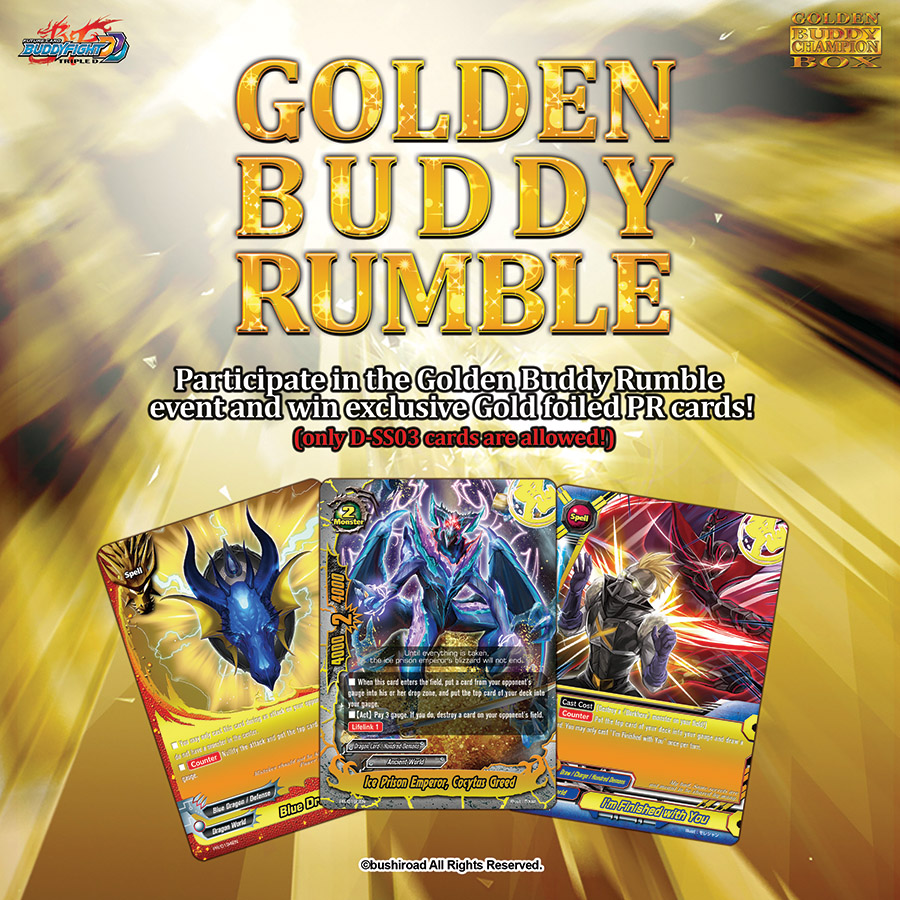Golden Buddy Rumble