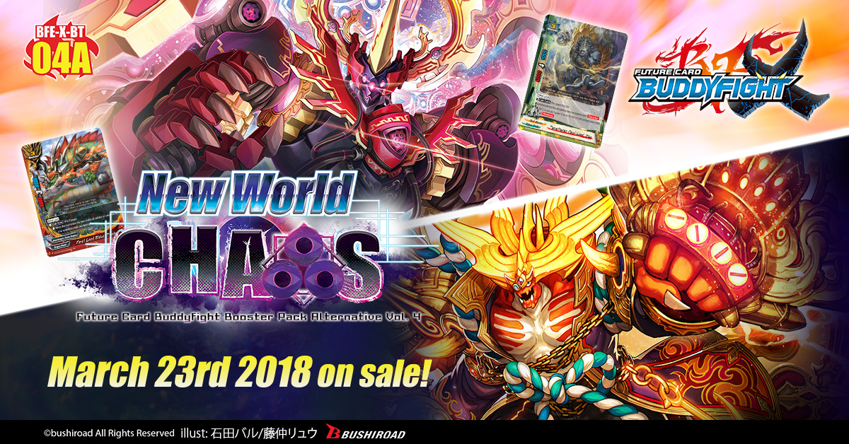X Booster Pack Alternative Vol. 4: New World Chaos