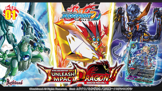 Triple D Booster Pack Vol. 1: Unleash! Impact Dragon!!