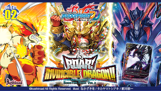 Triple D Booster Pack Vol. 2: Roar! Invincible Dragon!!
