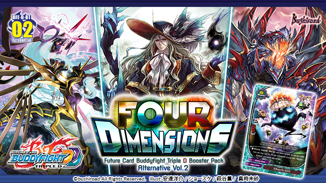 Triple D Booster Pack Alternative Vol. 2: Four Dimensions