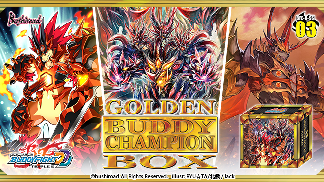 Triple D Special Series Vol. 3: Golden Buddy Champion Box