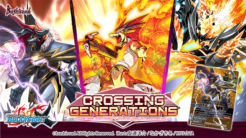 X Booster Pack Alternative Vol.1: Crossing Generations