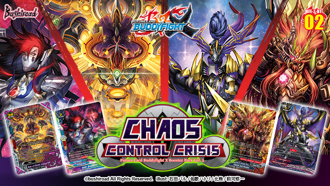 X Booster Pack Vol. 2: Chaos Control Crisis