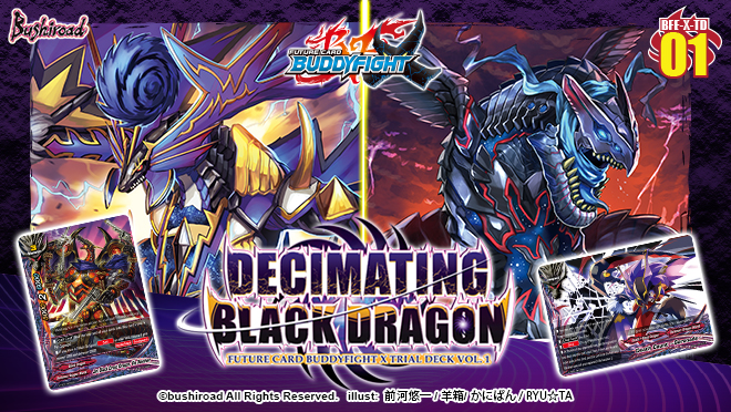 X Trial Deck Vol. 1: Decimating Black Dragon