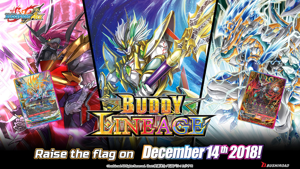 Future Card Buddyfight S Booster Pack Alternative Vol.1 Buddy Lineage Bushiroad Trading Card Game