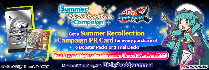 Summer Recollection Campaign