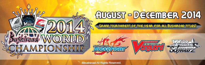 World Championship 2014 Banner