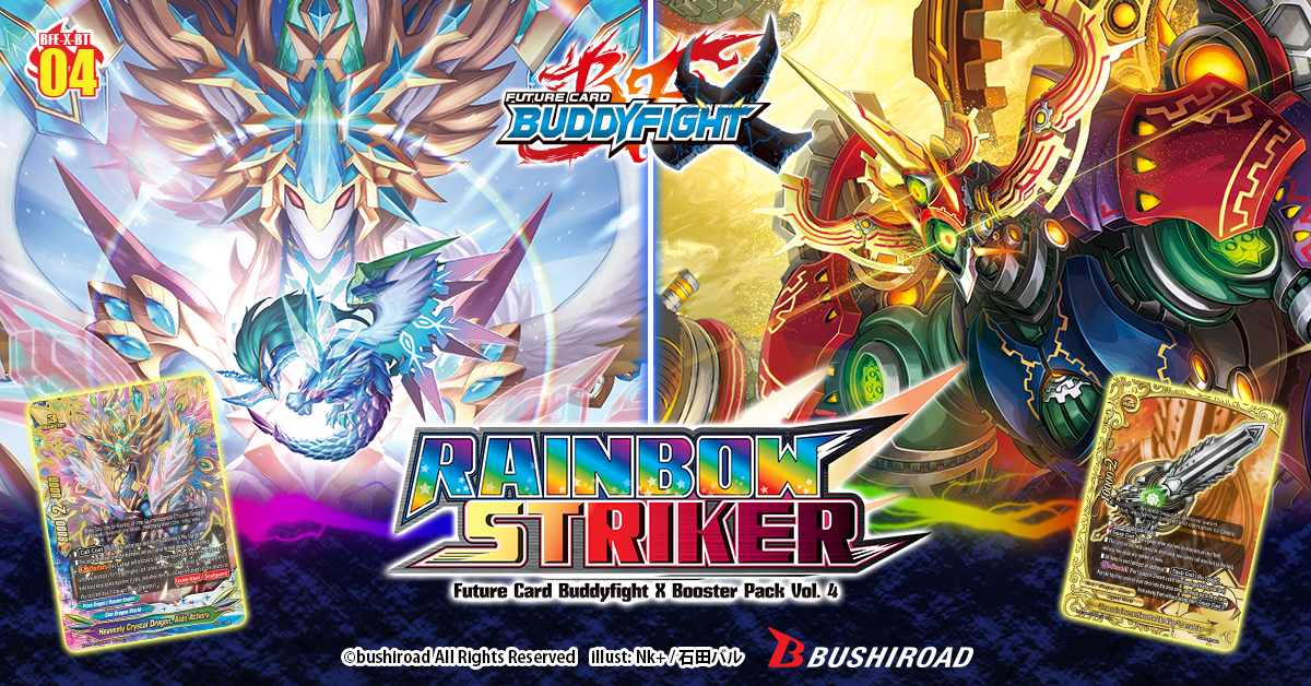 X Booster Pack Vol. 4: Rainbow Striker