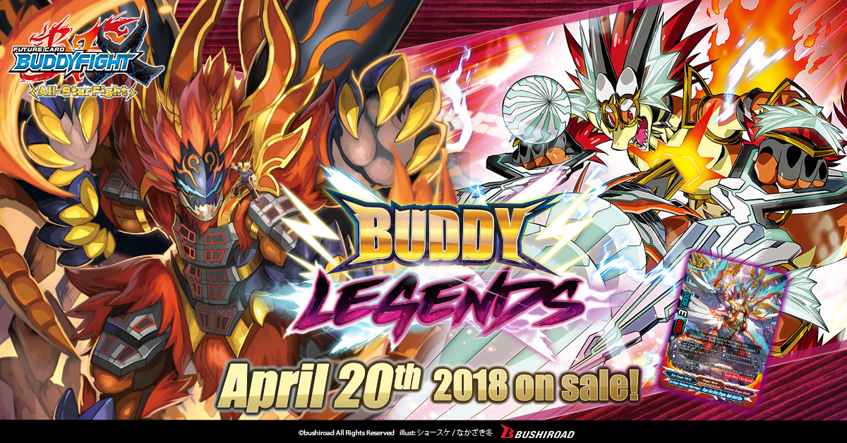 X2 Booster Pack Vol. 1: Buddy Legends