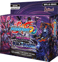 [D-Starter Decks 01/02/03] Scorching Sun Dragons, CrossDragoner & Hollow Black Dragons Bf_en_dsd_03_kumitate