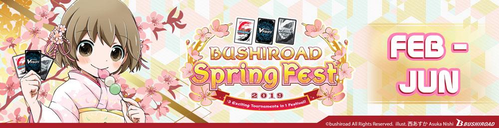 Bushiroad Spring Fest 2019 BSF2019