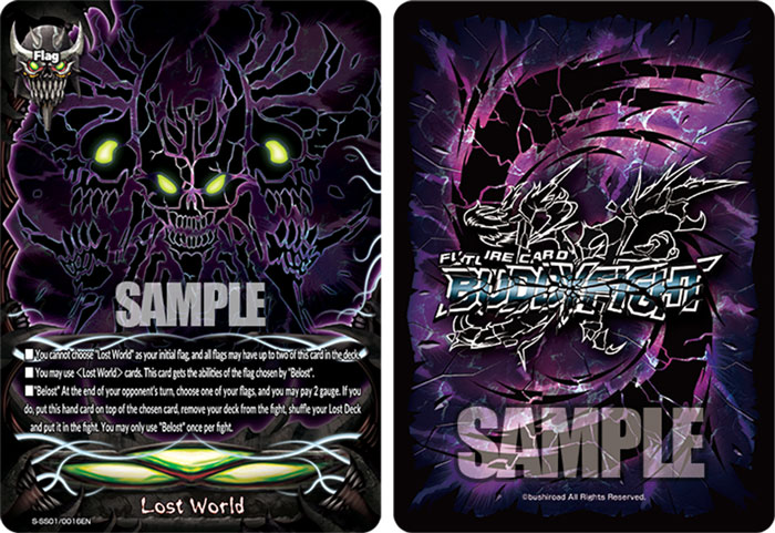 Lost World Special Series Cards