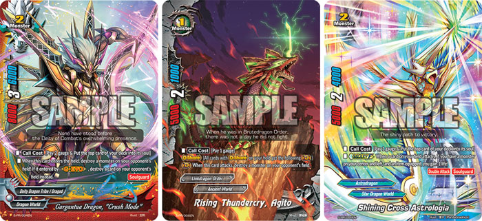 S Start Deck PR Card Campaign