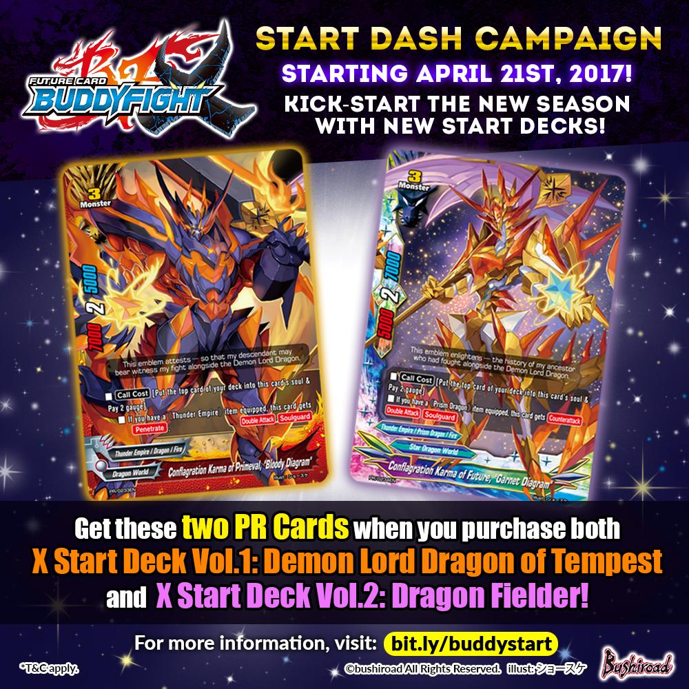 Start Dash Campaign