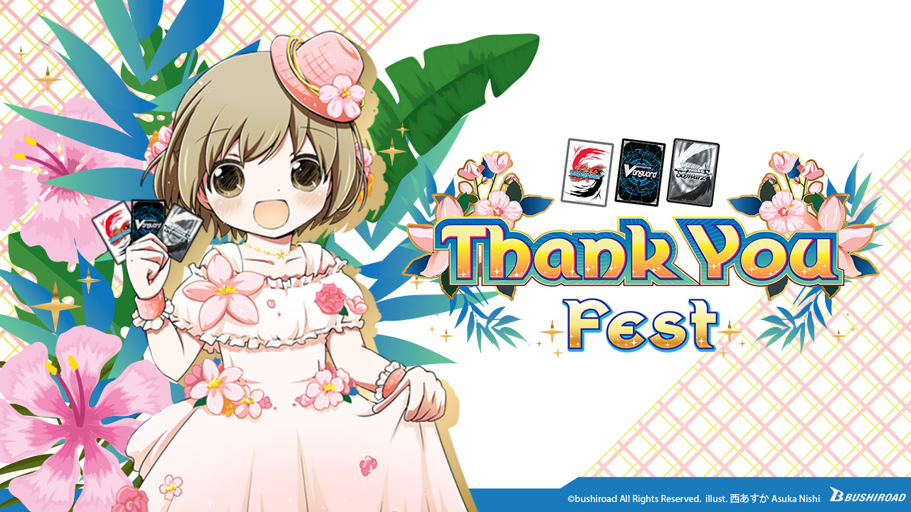 Thank You Fest