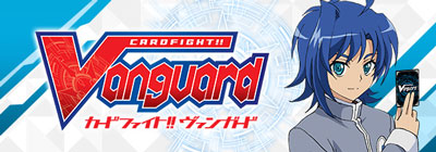 Cardfight!! Vanguard Website